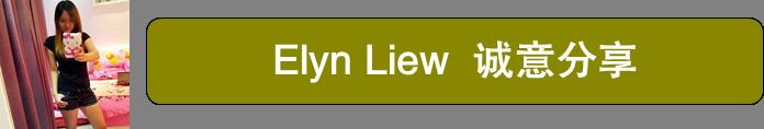 Elyn liew