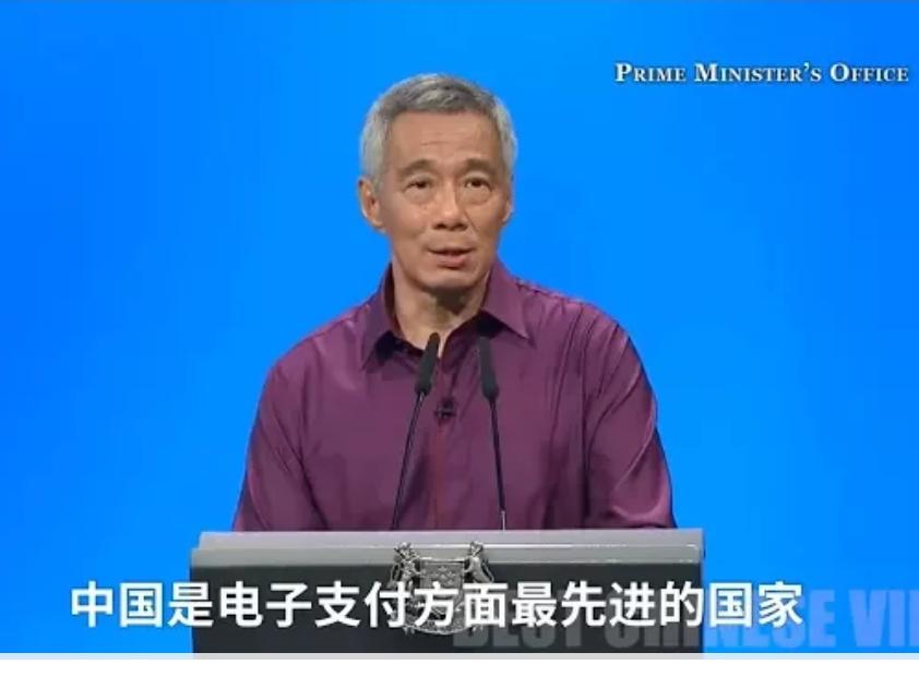和中国比,李显龙承认新加坡kiasu变成了山吧佬
